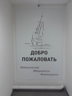 aivazovsky-seascape-1
