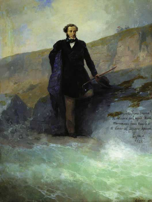Пушкин на берегу Черного моря, 1897 год
