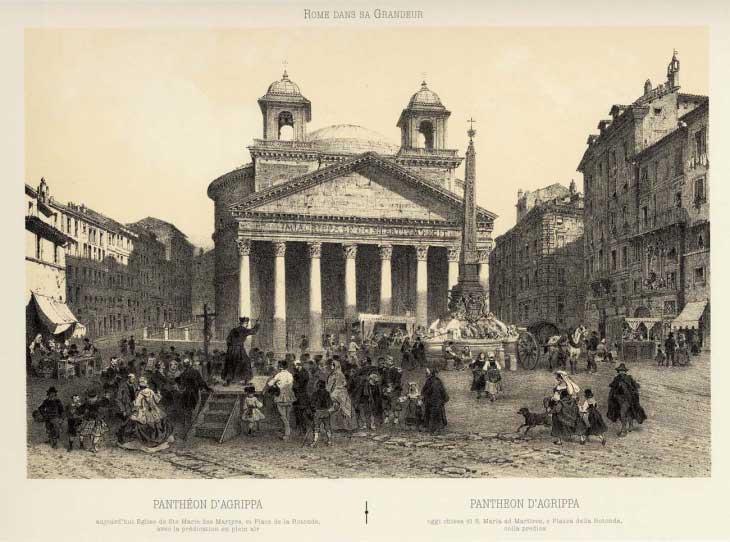 Пантеон в Риме XIX век, гравюра
