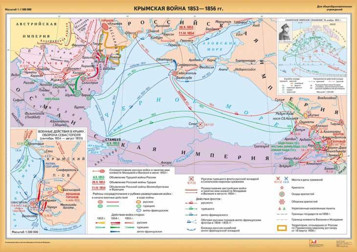 Крымская война, карта
