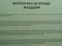 aivazovsky-seascape-11