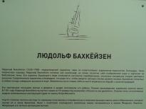 aivazovsky-seascape-7
