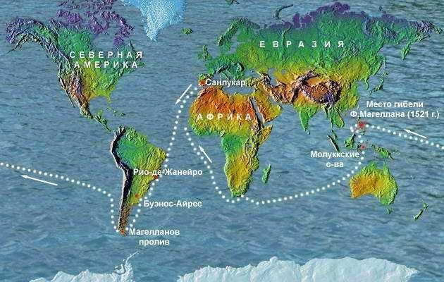 Путь Магеллана на карте