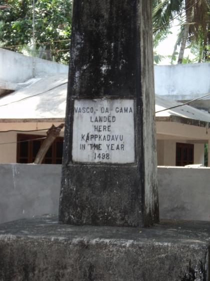 Мемориальный камень в честь высадки Васко да Гамы в Каппаде