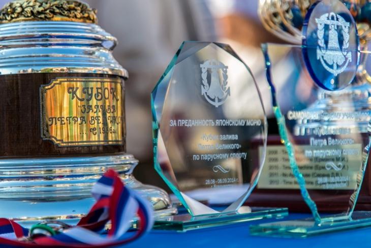 Награды в регате Кубка залива Петра Великого