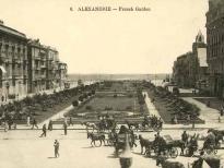 Александрия - площадь Французский сад.