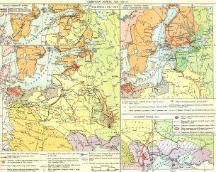 Великаяя Северная война, 1700-1721 гг.