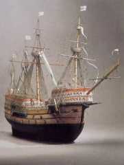 корабль Великий Гарри