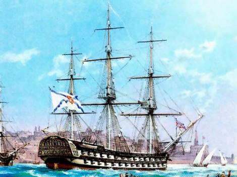 Русский линейный корабль «Азов»