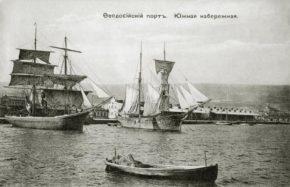 Феодосийский порт начала XX века