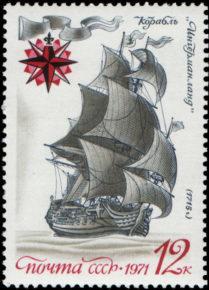 марка с кораблём Ингерманланд