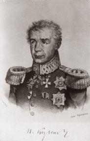Иван Федорович Крузенштерн