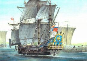 Корабль Орел, 1667 год