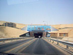 Тоннель Ахмеда Хамди. Над въездом изображен Суэцкий канал