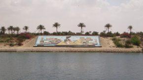 Суэцкий канал, наши дня. Напоминание о великом прошлом этих земель
