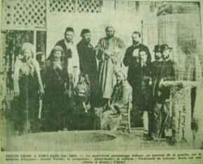 Лессепс, Исмаил-паша с придворными и работниками Компании