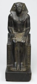 Фараон Сенусерт III