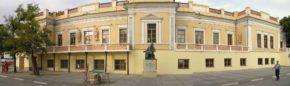 Дом Айвазовского в Феодосии, наши дни