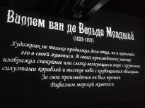 aivazovsky-seascape-12
