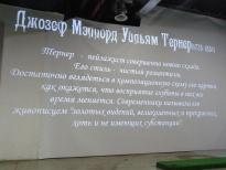 aivazovsky-seascape-14