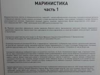 aivazovsky-seascape-2