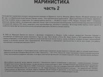 aivazovsky-seascape-3