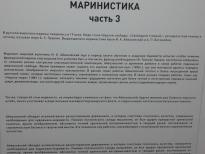 aivazovsky-seascape-4