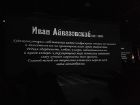 aivazovsky-seascape-5