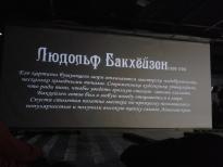aivazovsky-seascape-8