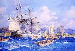 Первое русское кругосветное плавание