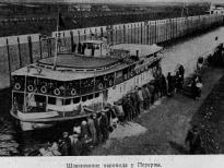 Шлюзование парохода в канале