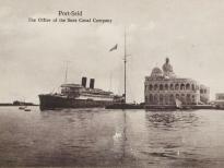 Офис Компании Суэцкого канала в Порт-Саиде, Начало 20 века