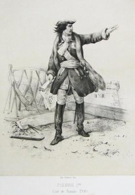 Петр в 1709 году