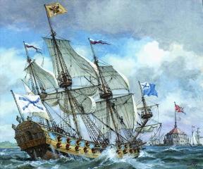 Русский корабль Полтава