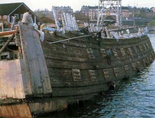 Подъем корабля Ваза