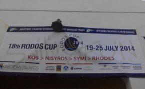 Rodos Cup-2014