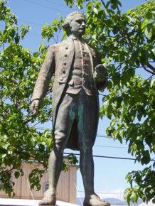 Памятник Джеймсу Куку