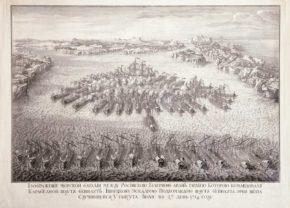 Гангутское сражение, гравюра М. Бакуа, 1720 г.
