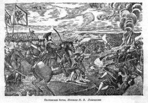 Полтавская битва стала переломной в Северной войне.