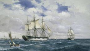 Корабль Азов