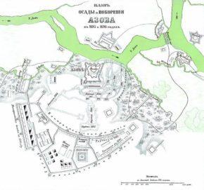 План осады и покорения Азова русской армией в 1695 и 1696 годах