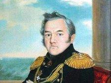Михаил Лазарев — известный российский мореплаватель